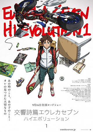 تحميل فيلم Eureka Seven Hi-Evolution